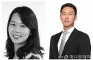 CJ그룹 맏딸·사위도 나란히 상무 승진