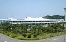 양양공항, '면세점 없는 평창올림픽' 면했다
