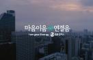 GS칼텍스 2017 대한민국광고대상 5개 부문 수상