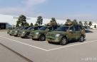 기아차 군용 모하비 20대 공군에 납품