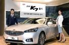 고속도로 주행보조 탑재 '2018년형 K7' 출시..3000만원대