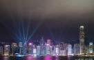 [영상] '건물 레이저쇼'로 더 황홀해지는 '홍콩의 밤'