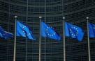 EU, 韓 등 11개국 '조세회피 블랙리스트' 지정 검토