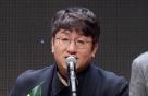 """대통령표창 받은 방시혁 """"제2 방탄소년단 나와야"""""""