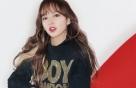 """'우주소녀' 성소 화보, 매혹적인 파티 룩…""""소유가 가장 좋아"""""""