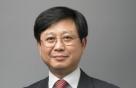 SK㈜ C&C, 안정옥 사업 대표 사장 승진…'디지털총괄' 신설