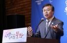 """도종환 장관 """"진보·보수정부 뛰어넘는 문화정책 추진"""""""
