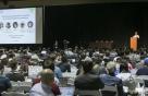 글로벌 컨퍼런스·학회, 네이버 AI 연구 논문에 큰관심
