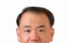 국내 유일 베트남 ETF, 시장대표 30종목 투자
