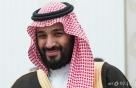 다빈치 '살바토르 문디'에 5000억 지른 실제 주인공은 '사우디 왕세자'