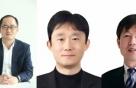 KT, 이동면 융합기술원장 사장 발탁…미래 R&D 강화