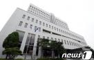 의료선교 명목 '사무장 병원' 운영 목사 징역3년