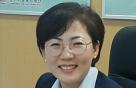 문영희 교수