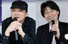 [알림][알림] 제2회 한국과학문학상 '오픈토크'