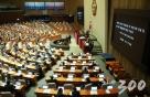 올해 마지막 임시국회 스타트…'입법 전쟁' 개전