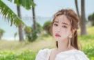 """홍수아 화보, 순백의 드레스 입고…""""여신 미모"""""""