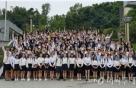 KAIST, 中 충칭서 '국제교육' '산학협력' 두 마리 토끼 잡는다