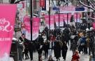 외인 쇼핑·관광축제 '코리아그랜드세일' 내년엔 1월부터
