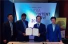 MOIBA, 스마트콘텐츠 중소개발사 인도 시장 개척 나서