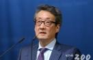 美, 주한대사에 빅터 차 내정…韓 정부에 임명동의 요청