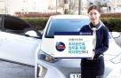신한은행, 본점 주차장에 쏘카존 설치