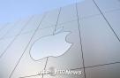 애플, 음악 인식 앱 '샤잠' 인수