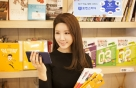 SKT, 영어에서 중국어까지 'T포켓스터디' 확대 개편