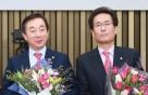 """김성태 """"文, '한국당패싱' 접어달라…협력할 용의 있어"""""""