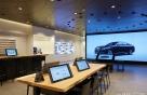 디지털 혁신타고 '車쇼룸'이 진화한다