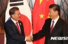시진핑 '사드', 文대통령 '원유 중단' 직접 언급할까