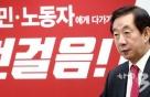 """김성태 """"한국당 배제하면 들개처럼 싸우겠다"""""""