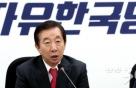"""김성태 """"운영위원장 한국당 몫…근로시간단축법 전향적 판단"""""""