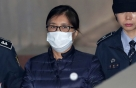 검찰, '국정농단' 최순실에 징역 25년형 구형