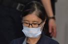 국정농단 공범들 줄줄이 유죄, '박근혜 재판'만 남았다