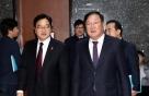 與, 개헌 관련 '경제민주화 토론' 위한 TF 구성 추진