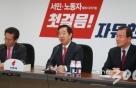 김성태, 원내수석부대표 '윤재옥' 원내대변인 '신보라' 추천