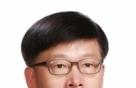 해외진출 기업 자금조달, 한국거래소가 책임진다