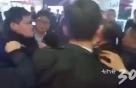 """한국당 """"기자폭행은 한국 테러"""" 바른정당 """"외교적 결례를 넘어 의도적 모욕"""""""