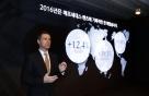 벤츠, 내년 국내 '다카타 에어백' 3.2만대 리콜 추진