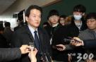 국민의당, 오늘 'DJ 비자금 제보의혹' 박주원 징계논의