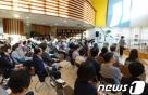 서울시 50+세대 '정신건강 증진' 돕는다