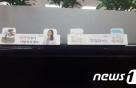 서울시민 1000명 '내 집 앞 눈치우기' 플래시몹