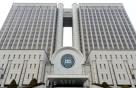 '채용비리' 광물공사 직원들 실형·법정구속