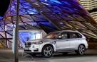 BMW, PHEV 'i퍼포먼스' 모델 3종 국내에 선봬