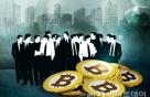 비트코인 백만장자, 비트코인 투자 말리는 이유