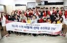 황재균·이진영 kt 선수들, '사랑의 산타' 변신