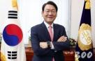 김교흥 국회 사무총장은 누구?