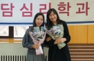 경희사이버대, 한국코치협회 KAC 자격증 합격자 배출