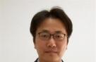 대구대 장중혁 LINC+사업단장, 교육부장관 표창