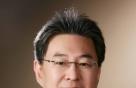 한국투자밸류운용 신임 대표에 이채원 부사장 내정